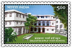Calcutta Girls' High School
